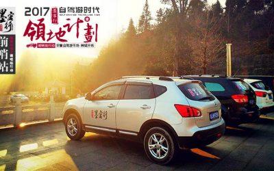 西藏自驾游的车型:开什么样的越野车进藏合适?