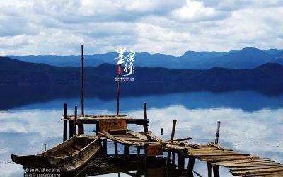 《亲爱的客栈》真人秀:刘涛、王珂在泸沽湖开客栈!