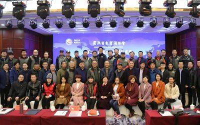 安徽省自驾游协会第二次会员大会暨周年庆典圆满落幕