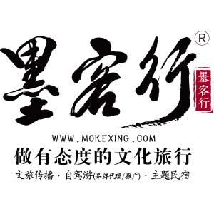安徽墨客旅游服务有限公司