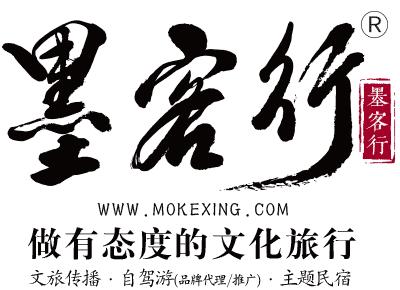 安徽省自驾游协会